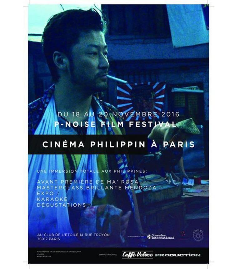 P-Noise Film Festival