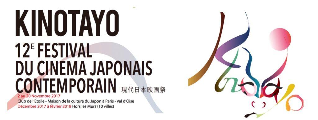 Bannière Kinotayo