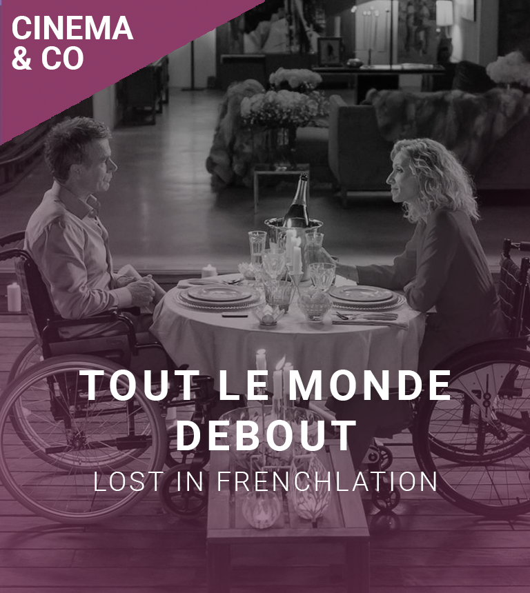 LOST IN FRENCHLATION : COMEDY NIGHT + Tout le monde debout