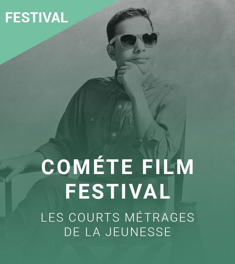 COMETE FILM FESTIVAL