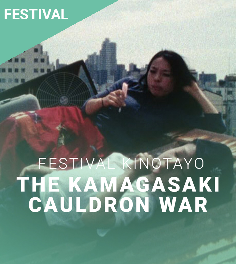 The Kamagasaki Cauldron War – Festival Kinotayo
