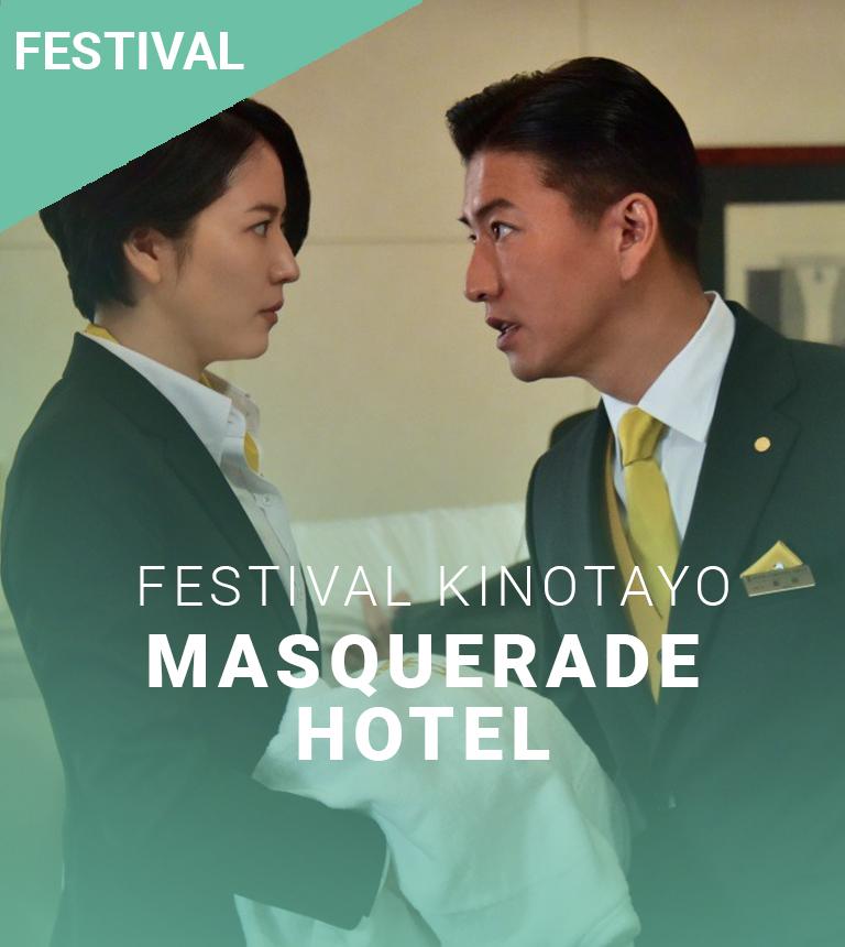 Masquerade Hotel – Festival Kinotayo