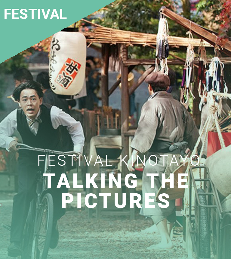 Talking the Pictures – Festival Kinotayo