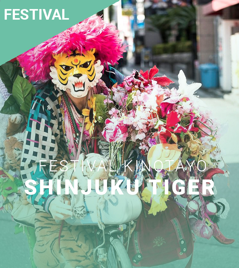 Shinjullu Tiger – Festival Kinotayo