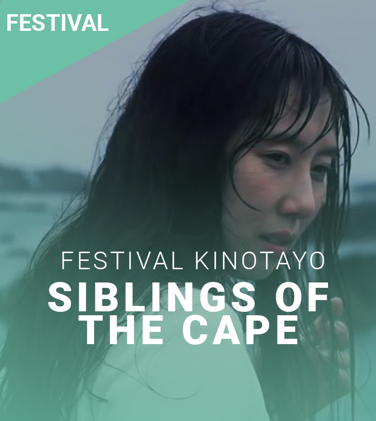 Siblings of the Cape – Festival Kinotayo