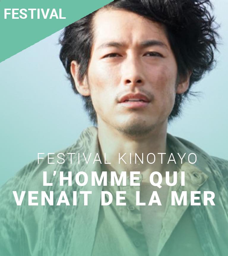 L'Homme qui venait de la mer – Festival Kinotayo