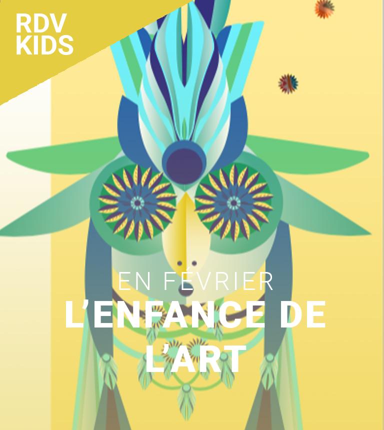 Nos séances dans le cadre de l'Enfance de l'art en février