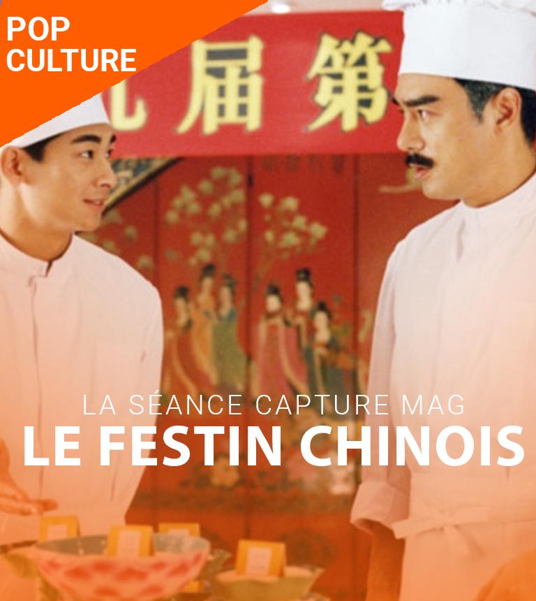 La séance Capture Mag #1 – Le Festin chinois