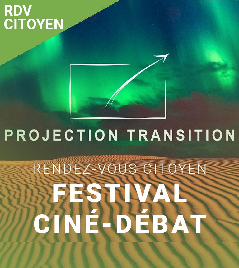 Festival Ciné-Débat «Projection Transition»